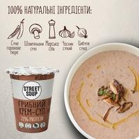Крем-Суп Грибной 50г, стакан ТМ Street Soup