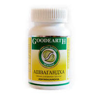 Ашвагандха (60капсул) Goodcare Pharma