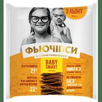 """Фьючипсы из семян льна сушеные """"BABY SMART"""", 50 грамм"""