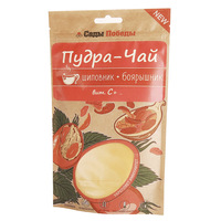 Пудра-чай  из мякоти шиповника + арония