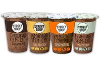 Крем-Суп Нутовый 50г, стакан ТМ Street Soup