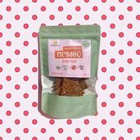 Яблочно-финиковое печенье с ягодами годжи, Sunfill 100 г