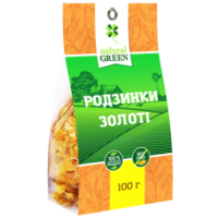 Изюм золотой, Natural green