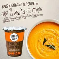 Крем-Суп Чечевичный 50г, стакан ТМ Street Soup