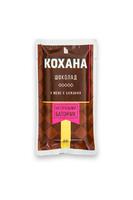 "Натуральный батончик ""Шоколад"" КОХАНА"