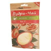 Пудра-чай  из мякоти шиповника + яблоко