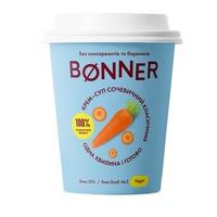 """Крем-суп чечевичный классический, ТМ """"Bonner"""""""