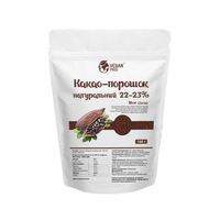 Натуральный какао порошок,100г Veganprod