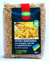 Зерно пшеницы для проращивания, отваров и настоев  органическое, Украина, 400 г, ORGANIC COUNTRY