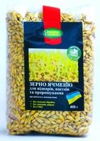 Зерно ячменя неочищенное, органическое для отваров, настоев и проращивания, ORGANIC COUNTRY